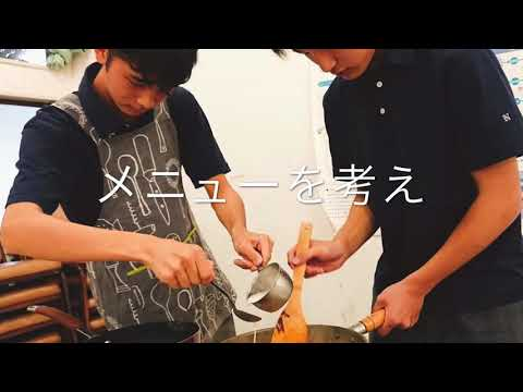 部活動紹介シリーズ 料理・焼き菓子同好会