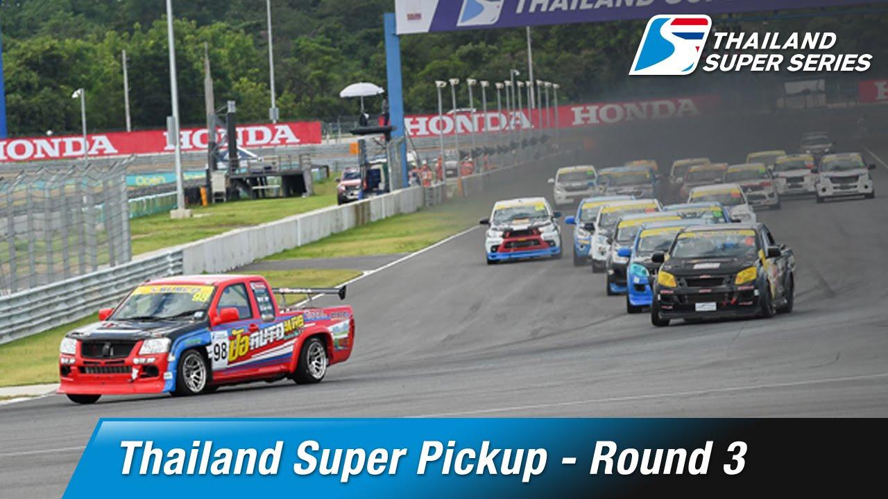 Thailand Super Pickup Round 3 | Chang International Circuit