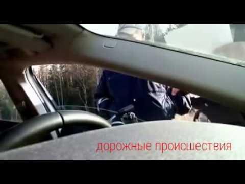 Зажим ЖА и обязанности водителя по 2.1.1 ПДД РФ - YouTube