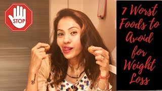7 Foods to Avoid for Weight Loss | How to Loose Weight Fast | Pallavi Airy