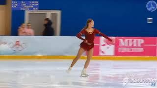 Дарья Лобода 5 этап Кубка России 2019 Короткая программа