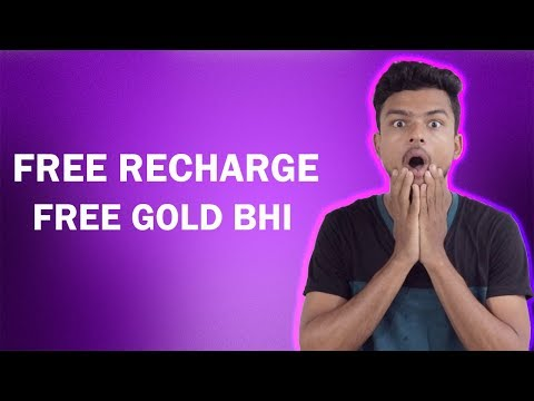 New Paytm Offers !! Paytm Add Money Offer !! Free Recharge Pao Aur Gold Bhi !! Mobikwik COMBO Offer