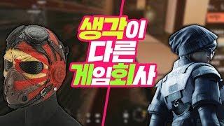 한국역사를 생각하는게 다른 두 게임사ㅣ영래기