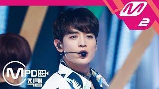 [MPD직캠] 샤이니 민호 - I Want You | @엠카운트다운_2018.6.14 [MPD F...