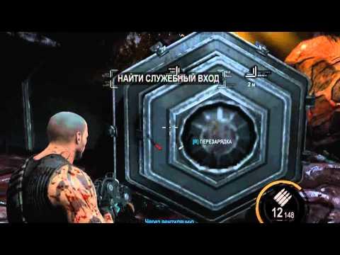 смотреть видео обзор игры red fuction armageddon