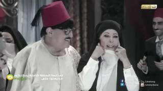 يوميات زوجة مفروسة اوي 2 | شوف سمير غانم لو كان سي السيد كان عمل ايه