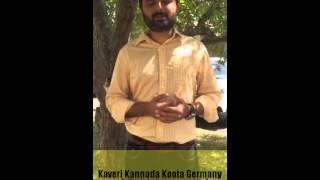 RangiTaranga Director Anup Bhandari   Wishes to Kaveri Kannada Koota Germany /ಅವಿಘ್ನೋತ್ಸವ