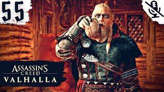 Assassin's Creed Valhalla (Вальгалла) ➤ ПРОХОЖДЕНИЕ БЕЗ КОММЕНТАРИЕВ ➤#55 Глубокое погружение