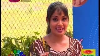 Nugasewana Iwum Pihum 2020-09-25 @Sri Lanka Rupavahini Thumbnail