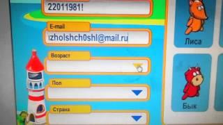 регистрация в рулимонах( видео для новичков)(это видео, про игру рулимоны, короч, регистрация в рулимонах., 2015-07-04T08:46:45.000Z)