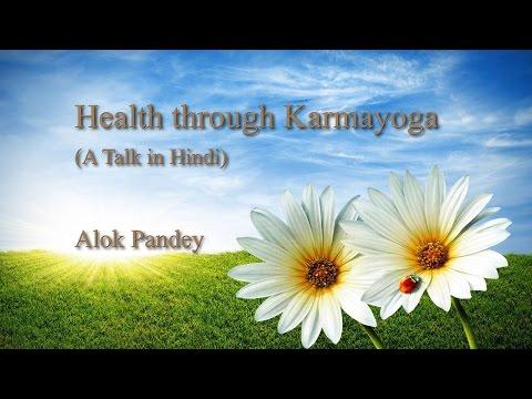 Health through Karmayoga (in Hindi)