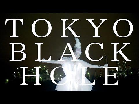 大森靖子「TOKYO BLACK HOLE」MusicClip