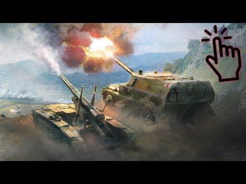 😏Fps-uri slabe? Baga arty! World of Tanks Romania