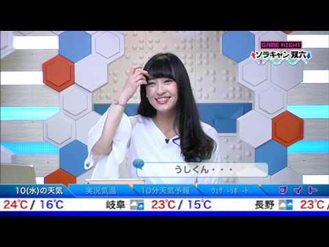 SOLiVE24 (SOLiVE ナイト ) 2017...