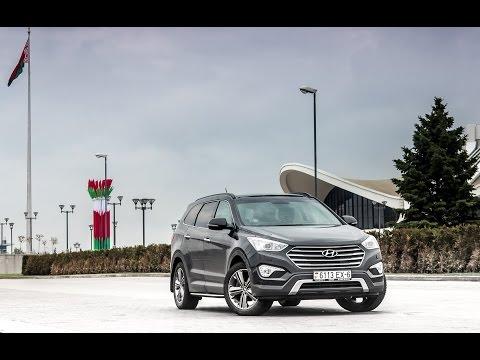 Тестдрайв: Hyundai Grand Santa Fe 2.2 CRDi 4WD (2014my)