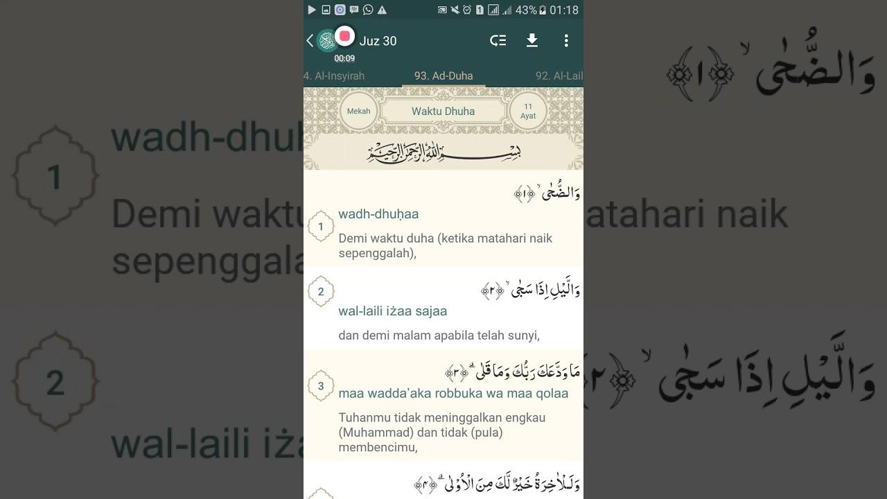 Qs Surat Ad Dhuha Ayat 1 11 Surat Al Insyirah Ayat 1 Dan Terjemah