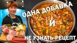 Приготовьте суп - солянку, когда хочется испытать взрыв вкусовых ощущений!