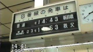 【上野発秩父ゆき 秩父夜祭り3号】JR東日本165系新前橋車モントレー色