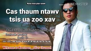 Cas thaum ntawv tsis ua zoo xav 5/26/2018