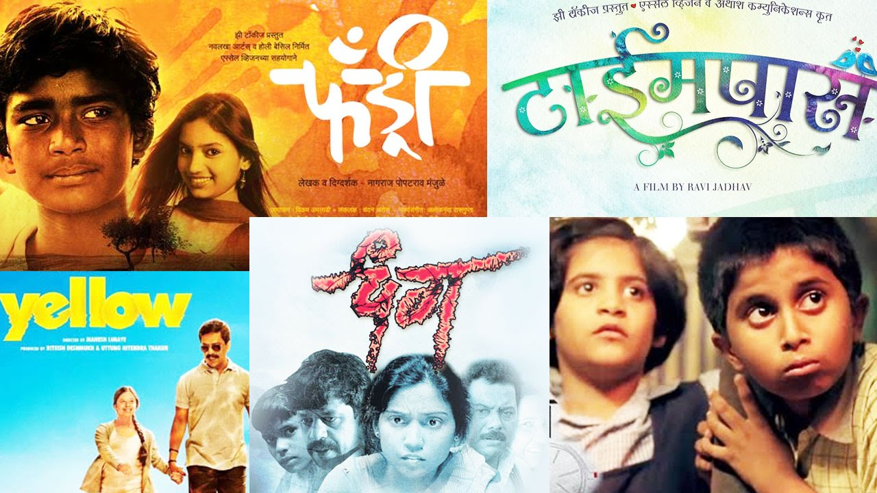 Top 5 Marathi Children Movies of 2014