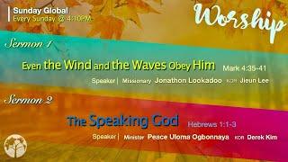 October 4th 2020 | Landmarker Live Worship | Landmarker Ministry