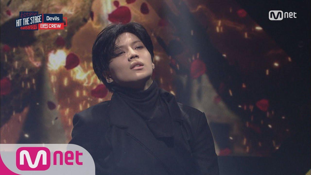 SHINee's Taemin Teases Performance-Focused 'Move' Album