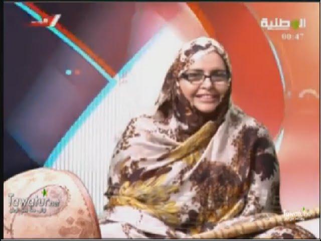 برنامج جلسة عربية مع نخبة من الأدباء والصحافة والفنانين
