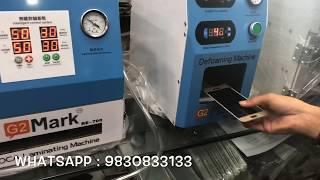 Baixar SAMSUNG J2 FULL WORKING VIDEO USING RE-700 OCA MACHINE @ WHATSAPP: 9830833133