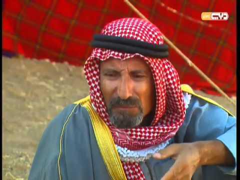 مسلسل جرناس و الخرسا حلقة 2 كاملة HD 720p / مشاهدة اون لاين