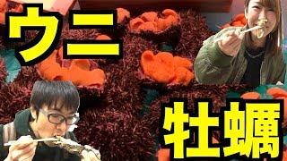 【飯テロ】はいじぃさんと市場で海鮮食べ歩き!!【黒門市場】