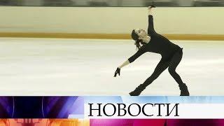В Саранске пройдут соревнования женщин-одиночниц на Чемпионате мира по фигурному катанию.