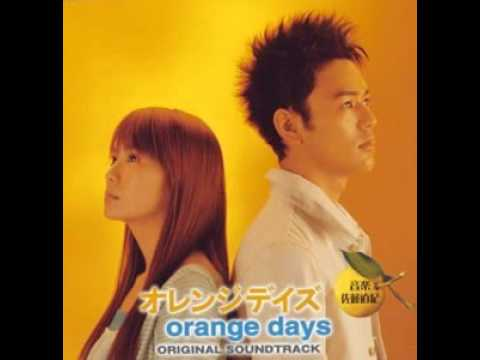 Orange Days OST 04 - Memoria