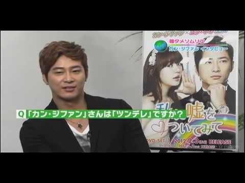 【Jap Sub】Kang Ji Hwan - BS Japan