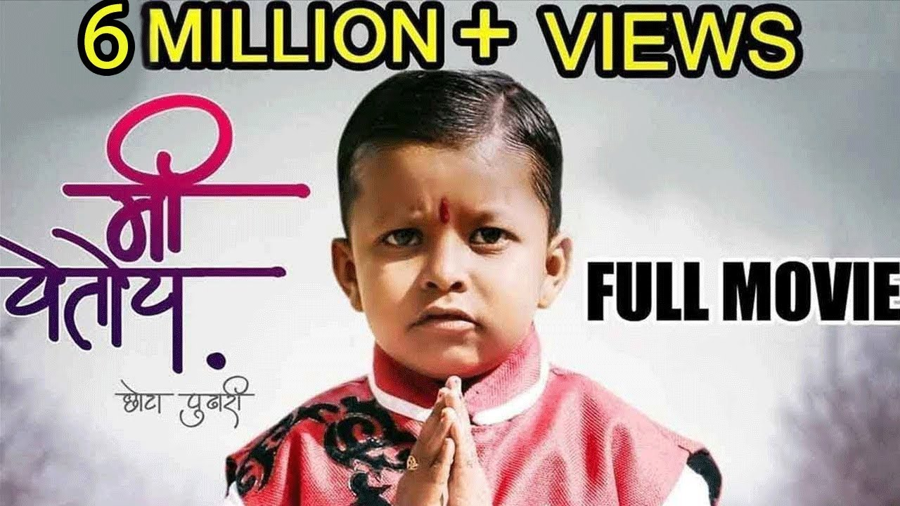 latest marathi movies download 2019