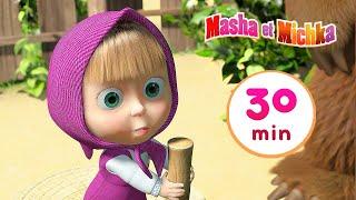 Masha et Michka 👱♀️ Un Nouvel Ami 🐼 Compilation 7 ⏱30 min