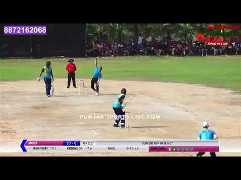 India team player vs Mani charik ek vaar jrur dekhyo 🙏
