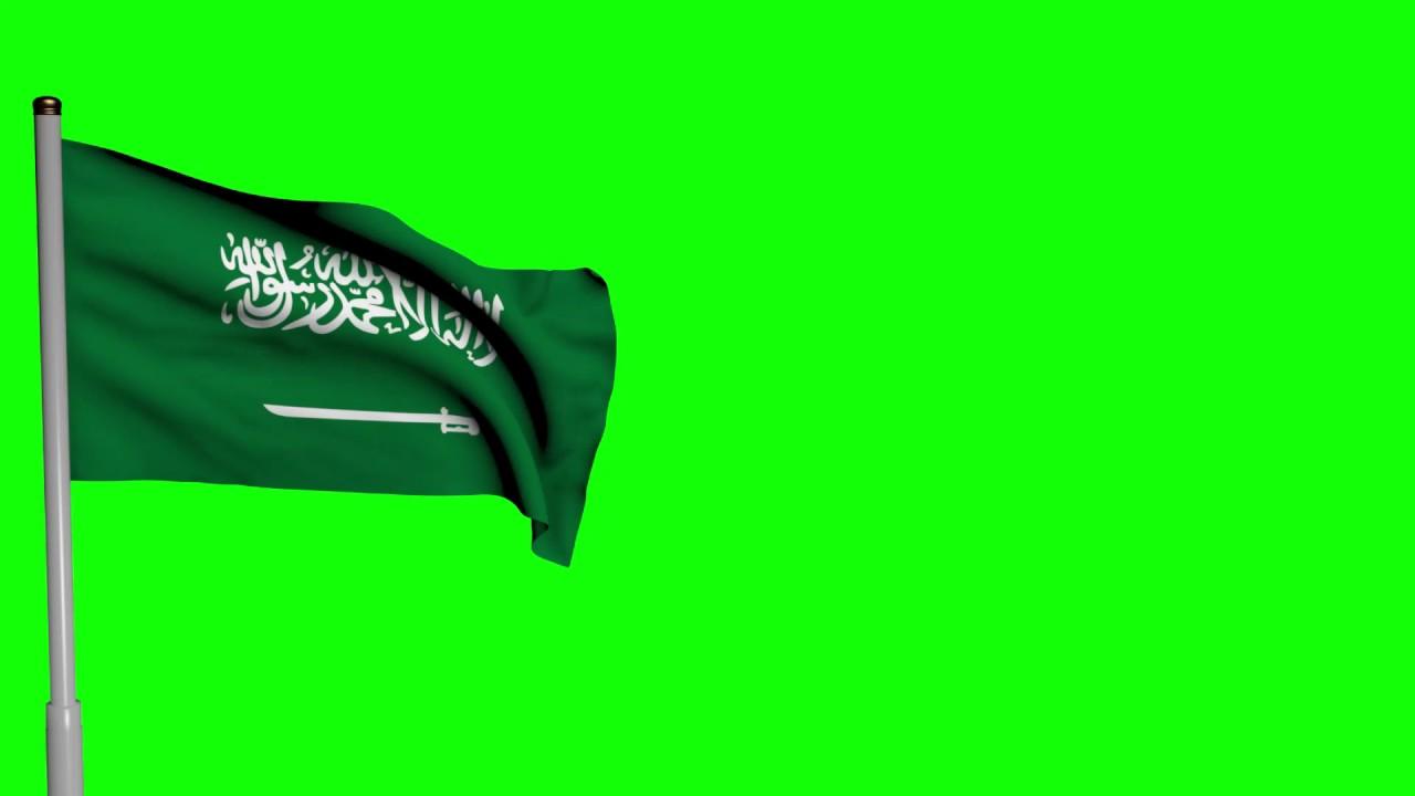 green screen hd saudi arabia flag  YouTube