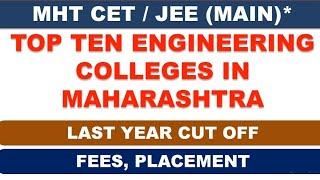 Top 10 engineering college in Maharashtra | JEE MAIN | under MH-CET | best engineering college on MH