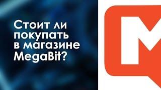 видеокарты купить в интернет-магазин MEGABiT