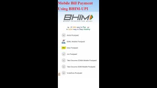 BHIM MOBILE BILL How to Pay MOBILE Bill online Using BHIM    BHIM App Part 5 screenshot 4