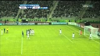 2012 u17 fifa women world cup final france vs north korea 1