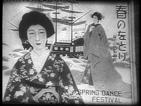 Life in prewar Japan 1932