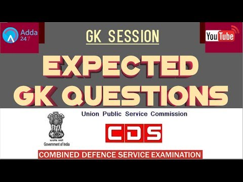 Expected GK Questions For CDS 2017 - Must Watch Before Exam