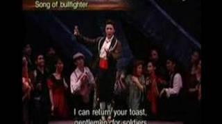 "Carmen (opera), Act II: ""Votre Toast (Toreador Song)"""