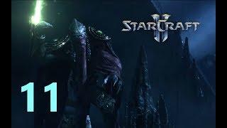 Прохождение Star Craft 2 № 11 Шепот судьбы (Ветеран)