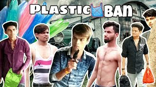 Download Video PLASTIC BAN | BKD comedy | full funny video MP3 3GP MP4
