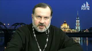 Протоиерей Игорь Петров о Боге (беседа 21 2017)