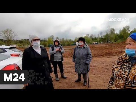 """""""Спорная территория"""": """"огороды Рублевки"""" - Москва 24"""