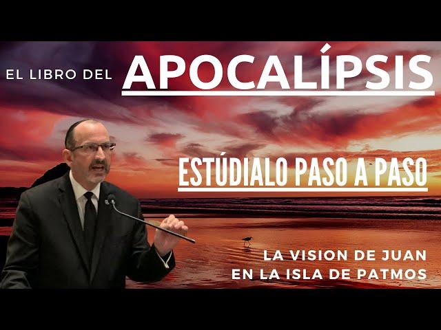 Apocalipsis capítulo 1 - parte 1 - Dr. Baruch Korman