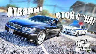 ДЕРЖИТЕ ЕГО ПАЦАНЫ! ПОГОНЯ ЗА BMW E65 В GTA 5 ONLINE! ПОЛИЦЕЙСКИЕ ДОГОНЯЛКИ В ГТА 5!